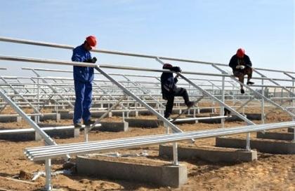 太阳能铝支架安装