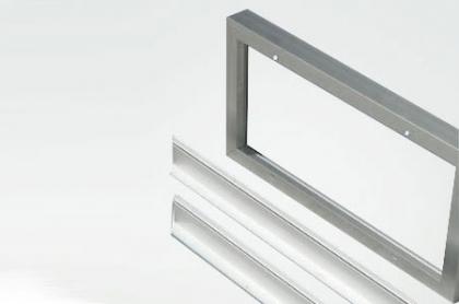 浙江铝边框